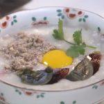 Món cháo trứng bắc thảo thịt bằm bổ dưỡng cho cả nhà